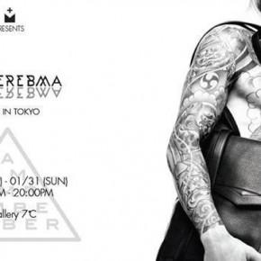 AMBEREBMA VOL.04 : IN TOKYO EXHIBITION