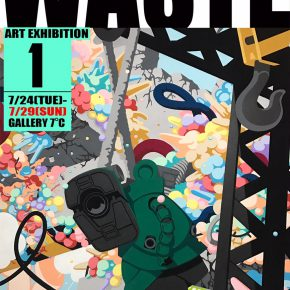 WASTE ART EXHIBITION 1